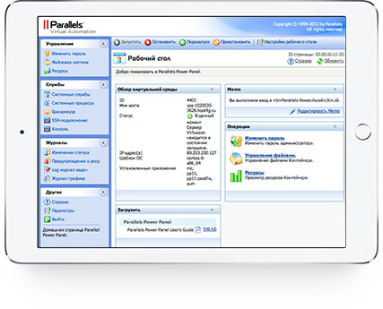 Parallels Virtual Automation