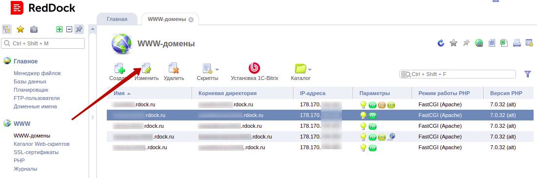 Виртуальный хостинг бесплатный как сделать свой хостинг серверов для сайта