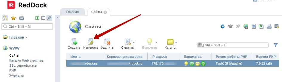 Хостинг с бесплатным ssl сертификатом хостинг с конструктором украина