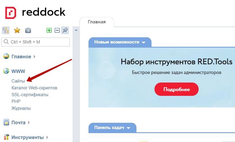 регистрация домена казахстана