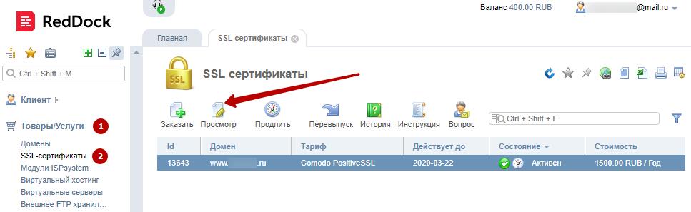 Как установить виртуальный хостинг node js на хостинг