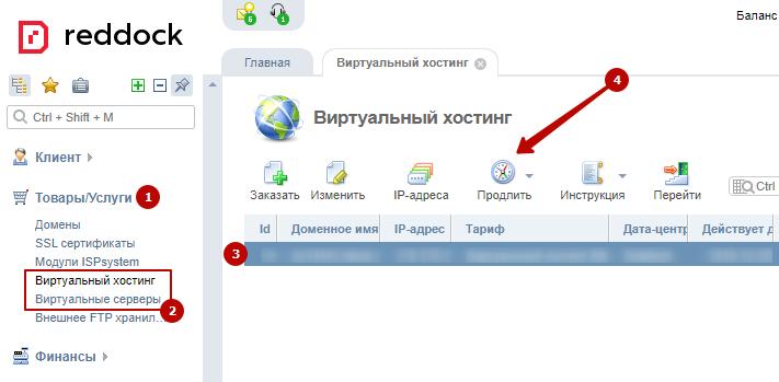 бесплатный веб сервер хостинг