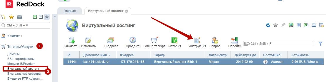 Хостинг хранения файлов ftp управление веб хостинга