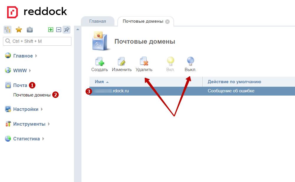 хостинг самп сервера 1 рубль слот