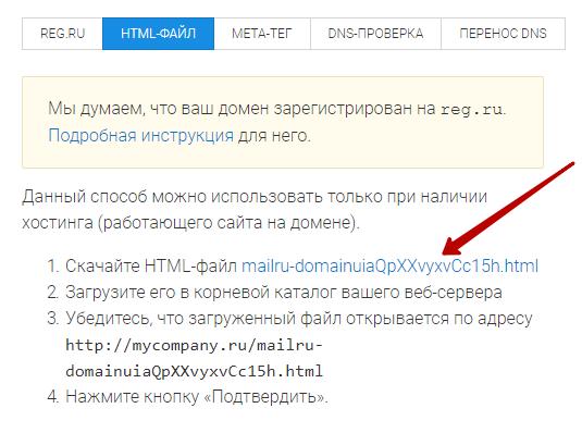домены для vds хостингов