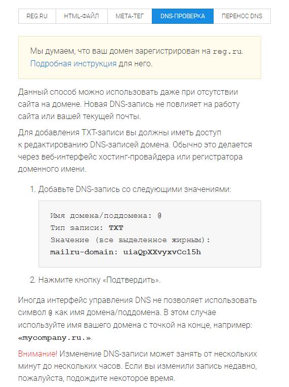 Если сайты. Не откладывайте на потом, имя домена могут перехватить.