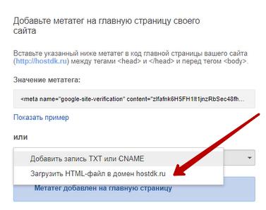 регистрация на uz домен