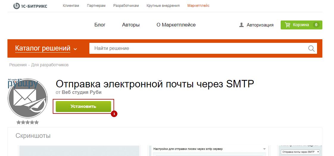 хостинг бесплатных серверов minecraft pe